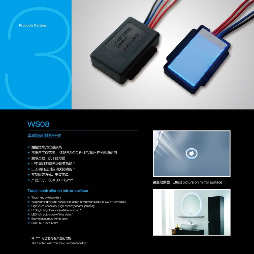 Glass Lights Mirror Touch Switch Specially Design For On The Wiring Diagram Liquid Level Switches